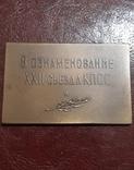 Настольная медаль ( лмд ) 1961 год ( 22 съезд кпсс ), фото №3