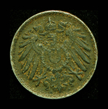 Германия 5 пфеннигов 1917, фото №3