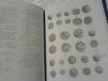 Античные монеты Северного Причерноморья: Каталог.- Анохин, фото №10