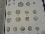 Античные монеты Северного Причерноморья: Каталог.- Анохин, фото №11