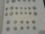 Античные монеты Северного Причерноморья: Каталог.- Анохин, фото №12