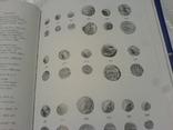 Античные монеты Северного Причерноморья: Каталог.- Анохин, фото №13
