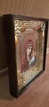Иконы: Божья Матерь Казанская + Иисус - Спаситель, фото №7