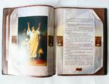 Еврейская народная мудрость (лимитированная версия в кожаном переплете), фото №5
