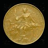 Франция 10 сантим 1916, фото №2