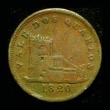 Гибралтар 2 квартос 1820, фото №2