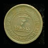 Индия Барода пайса 1886, фото №3