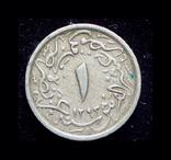 Египет 1/10 кирщ 1906, фото №2