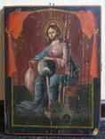 Спаситель на троне 35х27, фото №2