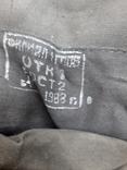 Шлем танкиста., фото №4
