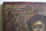 Спаситель 47х36 старая, фото №6