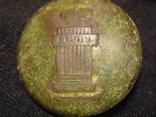 """Пуговица """"Законъ"""" с остатками позолоты, фото №2"""