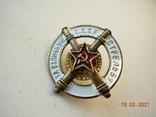 За отличную стрельбу из пушки СССР.копия, фото №3