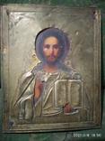 Икона Иисус Христос, в латунном окладе, фото №3