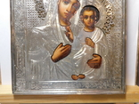 Икона. Смоленская Божья Матерь. Серебряный оклад. Мастер Семён Галкин 1896 год, фото №6