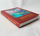 Редкая книга Христианство люди, деяния, фото №4