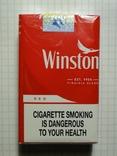 Сигареты Winston Red мягкая пачка, Танзания