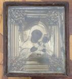 Старинная икона., фото №2