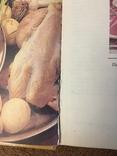 Культура питания, Энциклопедический справочник. 1992., фото №4