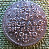 Трояк 1624 года, фото №5