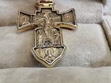 Крест Православный 585, фото №5