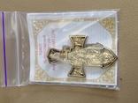 Крест Православный 585, фото №6
