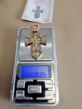 Крест Православный 585, фото №7