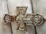 Крест Православный 585, фото №12