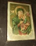 Икона Иисус и Божья Мать, фото №4