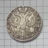 Полуполтинник 1730 года ( копия из серебра ), фото №3