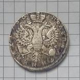 Полуполтинник 1730 года ( копия из серебра ), фото №4