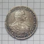 Полуполтинник 1740 года ( копия из серебра ), фото №2