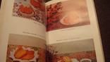 Технология мучных кулинарных и кондитерских изделий, фото №5