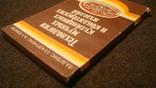 Технология мучных кулинарных и кондитерских изделий, фото №8
