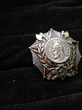 Орден Александра Невского, серебро, копия, фото №4