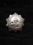 Орден Богдана Хмельницкого 3-ей степени, копия, фото №2
