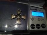 Крест святого Георгия 4-ой степени, серебряная копия, фото №5