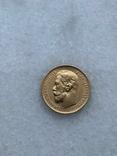 5 рублей 1899 г. ФЗ, фото №2