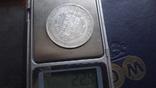 1 талер 1836 Гессен Кассель серебро (1.4.6), фото №6