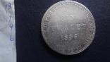 1 талер 1836 Гессен Кассель серебро (1.4.6), фото №7