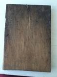 Божья матерь Тихвинская - 23,5х16,7 см., фото №8