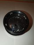 Индустар - 51 (И-51) 4.5/210мм №725709, фото №8