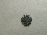 Накладка, герб Российской империи., фото №4