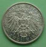 2 марки. Саксен-Веймер-Эйзанах. 1903 год., фото №5