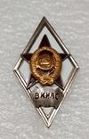 Копия Ромб ВКИАС накладка серебро, фото №3
