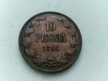 10 пенні 1899 Фінляндія, фото №3