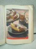 Книга о вкусной и здоровой пище., фото №10