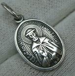 Серебряный Кулон Подвеска Ладанка Святой князь Дмитрий Серебро 925 проба 876