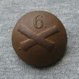 Пуговица. 6 на Пушках ( лот 2 )., фото №2