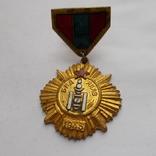 Монголия. Медаль. За победу над Японией. № 45 832, фото №2